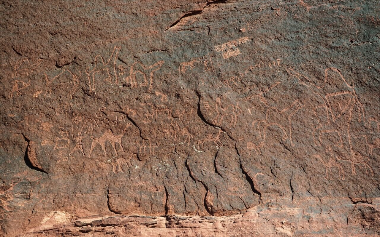 inskrypcje na Wadi Rum
