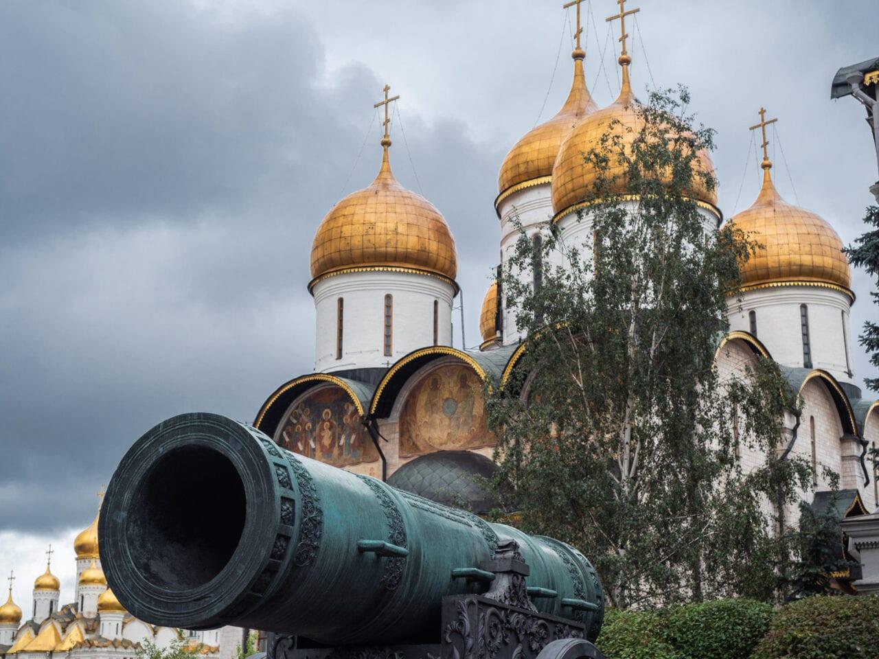 Kreml w Moskwie wiza do Rosji