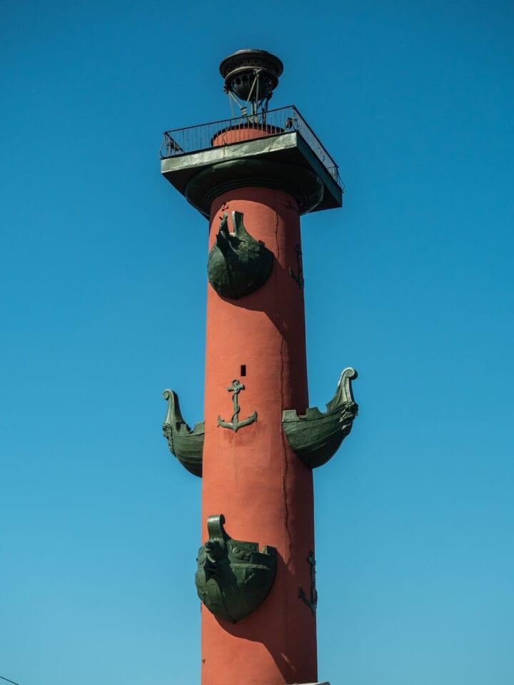kolumny wyspa wasilijewska