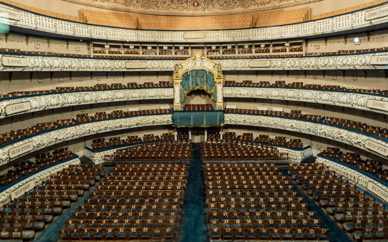 mariinsky teatr w sankt petersburgu