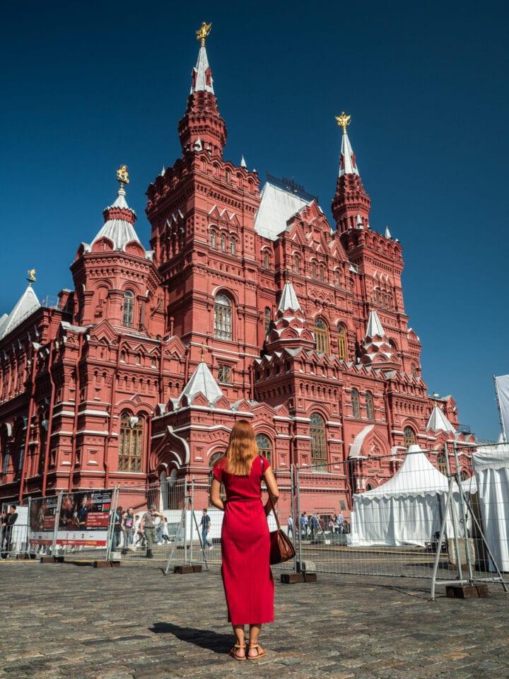 muzeum historii w Moskwie