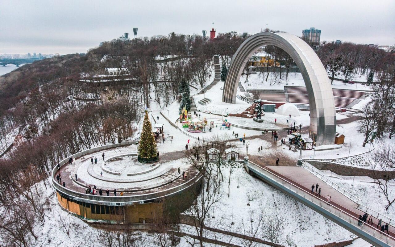 kijow-most-przyjazni