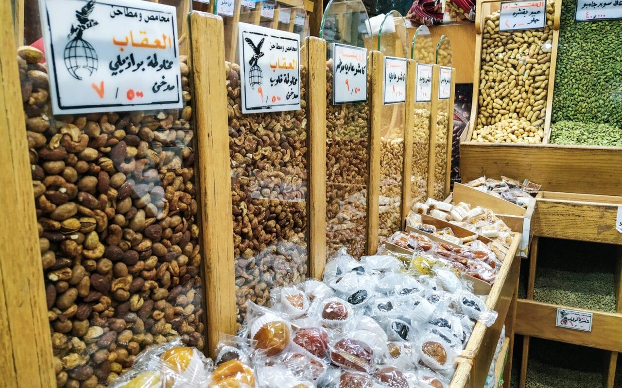 orzechy-w-jordanii