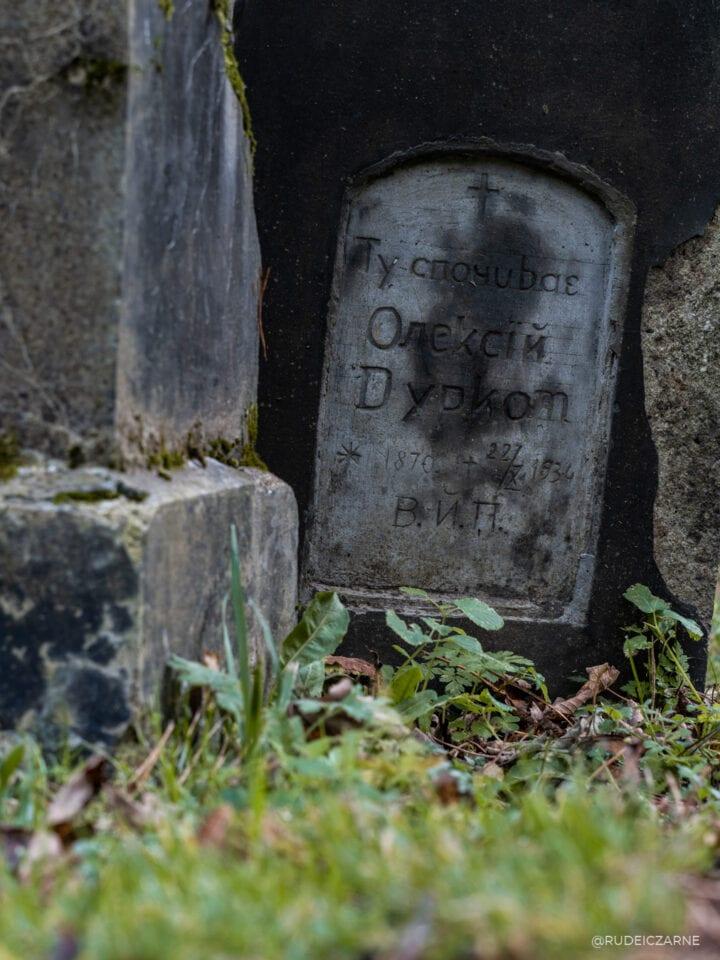 cmentarz-w-beniowej